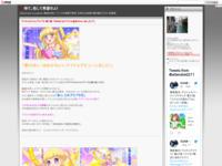 アイドルタイムプリパラ 第1話 「ゆめかわアイドル始めちゃいました!?」のスクリーンショット