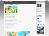 アイドルタイムプリパラ 第10話 「助っ人アイドル始めたっす!」のスクリーンショット