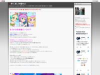 アイドルタイムプリパラ 第11話 「投げろ!アイドルタイムグランプリ」のスクリーンショット