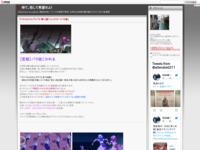 アイドルタイムプリパラ 第13話 「レッツゴー!パラ宿」のスクリーンショット