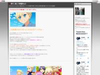 アイドルタイムプリパラ 第20話 「ハッピー米バースデイ」のスクリーンショット