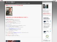 『劇場版Fate/kaleid liner プリズマ☆イリヤ 雪下の誓い』 感想のスクリーンショット