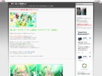 アイドルタイムプリパラ 第31話 「復活!ファララ・ア・ラーム」のスクリーンショット