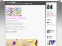 アイドルタイムプリパラ 第36話 「ユメ目合宿大ピンチ!」のスクリーンショット