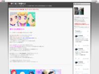 アイドルタイムプリパラ 第37話 「ホップ・ステップ・グランプリ!」のスクリーンショット