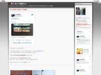 【2017年3月】大洗ガルパン旅行記のスクリーンショット