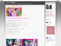 アイドルタイムプリパラ 第40話 「パラ宿プルトラクイズ!」のスクリーンショット