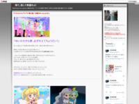 アイドルタイムプリパラ 第45話 「決戦!ゆいvsしゅうか」のスクリーンショット