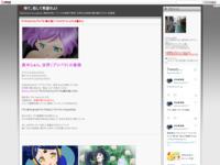 アイドルタイムプリパラ 第47話 「パックでパニック!大暴れ!」のスクリーンショット