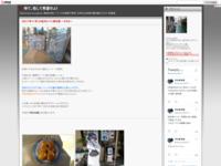 【2017年11月】大洗ガルパン旅行記 ~その2~のスクリーンショット
