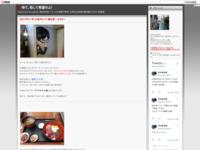 【2017年11月】大洗ガルパン旅行記 ~その3~のスクリーンショット