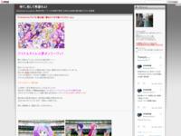 アイドルタイムプリパラ 第50話 「夢のツバサで飛べマイドリーム!」のスクリーンショット