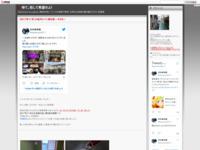【2017年11月】大洗ガルパン旅行記 ~その5~のスクリーンショット