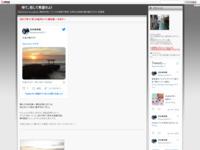 【2017年11月】大洗ガルパン旅行記 ~その7~のスクリーンショット