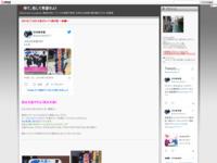 【2018/7/29】大洗ガルパン旅行記 ~前編~のスクリーンショット