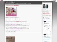 プリパラ&アイドルタイムプリパラ設定資料集(上)のスクリーンショット