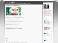 プリパラ&キラッとプリ☆チャン Winter Live 2020のスクリーンショット