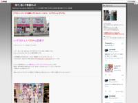 「プリティーシリーズ10周年×プリズムストーンカフェ リングマリィ in プリパラ」のスクリーンショット