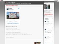 【2020/12/28^29】大洗ガルパン旅行記のスクリーンショット