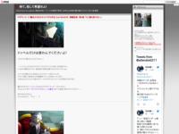 マギアレコード 魔法少女まどか☆マギカ外伝 2nd SEASON -覚醒前夜- 第5話 「もう誰も許さない」のスクリーンショット