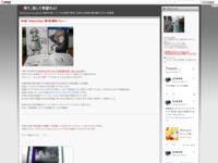 BD版 「Steins;Gate」 第2巻 簡易レビューのスクリーンショット
