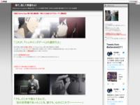【追記】Steins;Gate 第24話(最終話) 「終わりと始まりのプロローグ」【最終版】のスクリーンショット