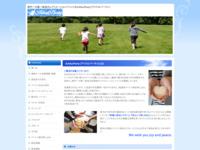 Aikulparty(アイクルパーティ)のサイト画像