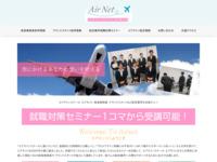 http://airnet.listnavi.com/