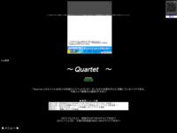 〜Quartet〜 黒夢・SADSコピーバンド