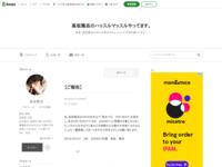 http://ameblo.jp/625301yha/