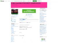 ☆★A nerd★☆THE BEST DAMN BLOG