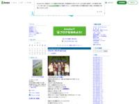 http://ameblo.jp/artsvision-n/