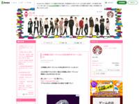http://ameblo.jp/ax-staff/
