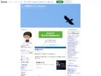 http://ameblo.jp/collecampo/