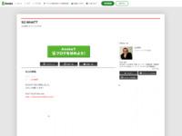 http://ameblo.jp/cozy0426/