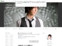 http://ameblo.jp/daisuke-hirakawa/