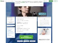 http://ameblo.jp/daisuke-syou-sakusen/