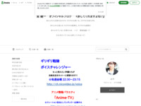 http://ameblo.jp/eien-no-nenrei-fushou/