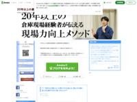 http://ameblo.jp/fido