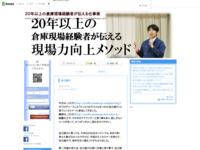 http://ameblo.jp/fido/entry-10293929511.html