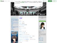 http://ameblo.jp/garoumow/