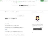 http://ameblo.jp/hanae0626/
