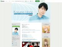 http://ameblo.jp/horie-kazuma/