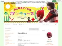 http://ameblo.jp/junfukuyama/