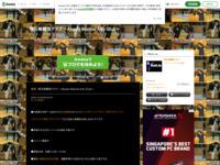 明石格闘技クラブのサイト画像
