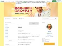http://ameblo.jp/kamiya-akira/