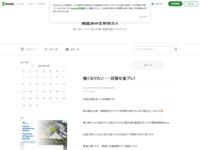 http://ameblo.jp/kazu-mumumu/