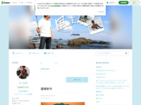 http://ameblo.jp/kazufan/