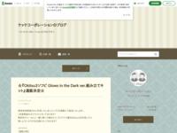 http://ameblo.jp/kekkechannel/