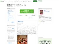 http://ameblo.jp/kenken730voice30/